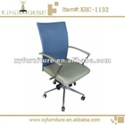 2012 New Office Chair,Leather office chairs,KHC-1132