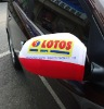 Lotos design car mirror flag