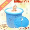 Comforatble Bathtub (blue) 75*75cm, PVC Bath Tub