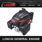5HP 3KW Loncin Gasoline Engine,Mower Engine.LC1P65FA