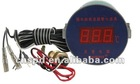 Microcomputer Water Thermometer alarm set