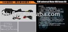 15W Universal Motor Hid Xenon Kit