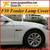 Carbon fiber F10 Fender lamp cover for BMW F10