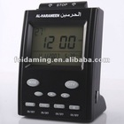Wall Clock/Mosque Clock/ Automatic Muslim Clock/Islamic Clock/Azan Clock, HA-3011