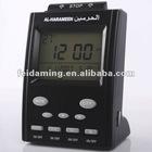 Wall Clock/Mosque Clock/ Automatic Muslim Clock/Islamic Clock/Azan Clock, HA-3011