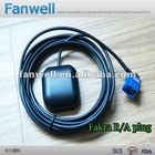 high gain gps antenna with Fakra right angle plug