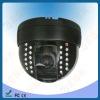 Dome camera(ES500-MR-3210D)