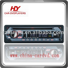 HY-460 Single CAR Radio