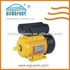 single phase clutch motor