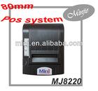 HOT POS Receipt Printer MJ-5820