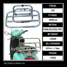 Rear luggage carrier for vespa LX