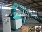 Sawdust pellet press machine,manufacturer