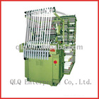 Nylon Zipper Tape Weaving Machine