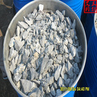 Sales Calcium Carbide best price in china 20-50