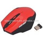 Car shape private mold new design 6d gaming wireless mouse XM-297