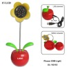 Sunflower USB Desk lamp