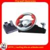 steering wheel joystick