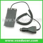 two way radio accessor battery eliminator for Kenwood walki talkie