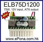 Mini Power Supply for MINI-ITX 75W Global price USD9.5/pc at 1000pcs(MOQ)