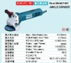 New Arrival Back Switch Angle Grinder 82100C