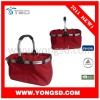 600D Polyester Foldable Fabric Shopping Basket(YD-H02-RED-A1)