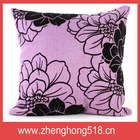 violet flax handmade embroidery cushion cover(XJ-02)