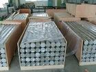 EN 6063 Aluminium bar
