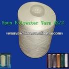 42S/2 Semi Dull 100% Spun Polyester Sewing Thread