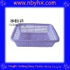 small plastic storage basket in mesh