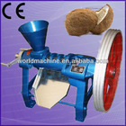 hot sale palm kernel oil expeller with CE certificate
