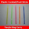 Made-in-China and colorful tree shape cocktail sticks HY-019