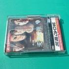 EAS DVD Safer