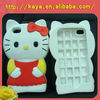 2012 Lovely silicone mobile phone cover