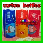 2011 newest item eco-friendly and non-toxic 480ml mix color wholesale stock water bottle foldable