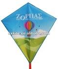 chinese promotional diamond kite, advertising kite