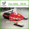 ski doo, 125cc SM-01