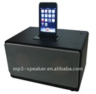 2.1 version bluetooth speaker,BQB certificate BT Speaker MPS-301