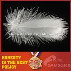 WASHED WHITE DUCK FEATHER 4-6CM