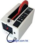 Automatic Tape Dispenser BJ-1000S