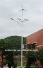 Solar-wind hybrid high way lamp keeps 7 rainny days power 36