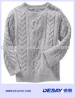 DSK523 boys long sleeve computer knitted sweater