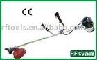 ANYUAN RF-CG-260B multifunction head garden brush cutter