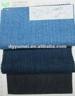 Cotton Spandex Denim Fabric with 98.5% Cotton 1.5% Spandex(YM1206103)