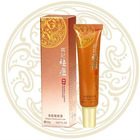 2012 Best Whitening Anti-acne Face Cream(20g)