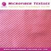 diamond lattice microfiber cleaning cloth, microfiber fabric