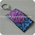 Flower Rubber PVC Key Chain