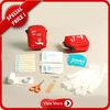 CE/FDA Easy care first aid kits