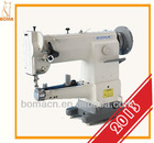 Cylinder Bed Leather Sewing Machine BMA-2628/2628L with auto-lubrication