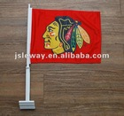Hockey Team polyester print car flag