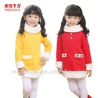 Ready Made Garments Children Winter Christmas Dress Suit For 2-13 Years Old Girl One Piece Dress